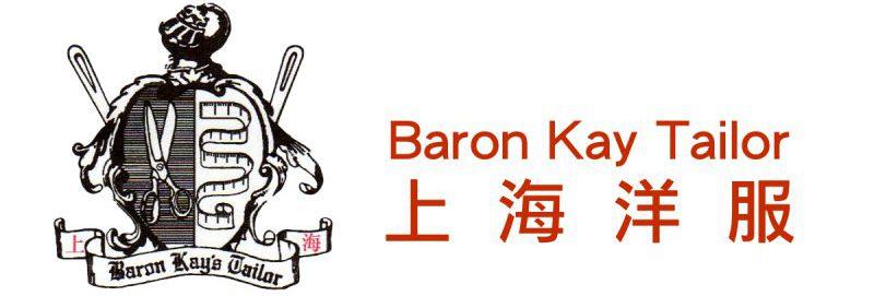 Baron Kay Tailor