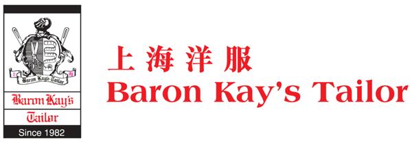 Baron Kay's Tailor